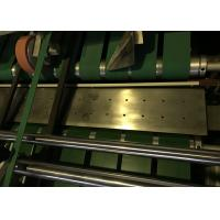 China Trustworthy Paper Roll To Sheet Cutting Machine Manufacturers Max 300cuts/Min wholesale