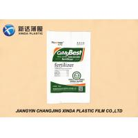 Quality 170 Microns Form Fill Seal Film 3 - 5 Layer Co Extrusion Polyethylene Packaging for sale
