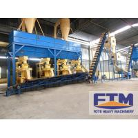 China Small Wood Pellet Machine for Sale/Small Wood Pellet Mill Price wholesale