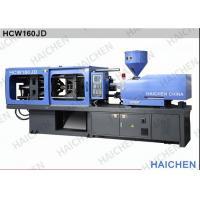 China Energy Saving Plastic Clamping Unit Injection Molding Machine With Servo Motor wholesale