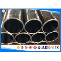 E470 Hydraulic Cylinder Steel Tube Mechanical Engineering Tube With Honing Surface