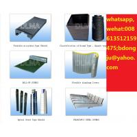 Buy cheap CNC Machine tool accessories--Machine Tool Guide Shield from wholesalers