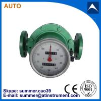 China cast iron cheap oval gear flow meter for pulse output with low cost wholesale