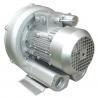 Buy cheap High Capacity Vacuum Pump For Pneumatic Lifting Machine from wholesalers
