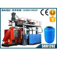 China SIEMENS Motor Driven Plastic Blow Moulding Machine For Water Tanks SRB120Z wholesale