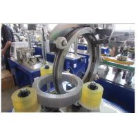 Buy cheap best selling manufacturer copper wire winding machine from wholesalers