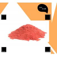 Buy cheap food additive freeze dried strawberry powder free sample from Felicia@imaherb from wholesalers