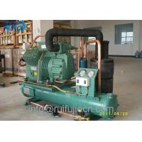 China Cold Store Water Cooled Bitzer 2CES-3Y Compressor Refrigeration Condensing wholesale