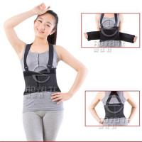 China Industrial back support belt with suspenders ---FDA  proved wholesale
