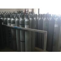 China Xenon Gas Colorless CAS 7440-63-3 Inert Gases Xenon Greenhouse Gas With 99.999% Purity wholesale