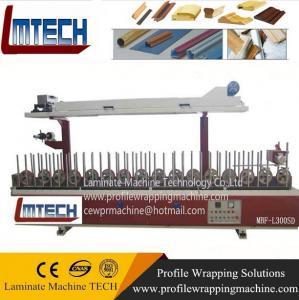 China high quality laminate wood floor skirting profile laminating machine wholesale