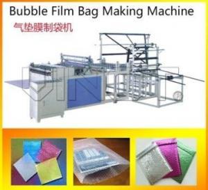 Quality 6 strip Automatic Bubble Wrap ManufacturingMachine / Air Bubble Film Machine for sale