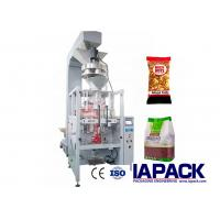 China Durable Sugar Rice Granule Packing Machine AC220V 50Hz ZVF-420 Model CE wholesale
