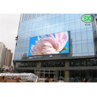 China DIP346 P16  Full Color LED Billboards , Commercial Center plaza electronic LED signs displays wholesale