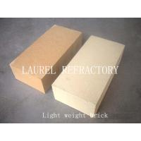 Buy cheap High Strenght Light Weight Clay Fire Brick High Temperature Refractory For Kiln Lining from wholesalers