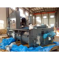 Quality Gas Steel Making Depth refrigerant Liquefaction Plant 4500 / 4500Nm3/h for sale
