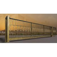China Residential Trackless Cantilever Gate  wholesale