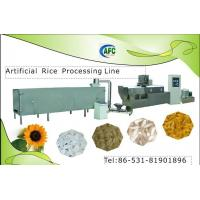 Buy cheap Reconstitured Rice Processing Line from wholesalers