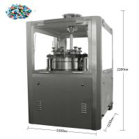 China High Speed Automatic Capsule Filling Machine 228000 Pcs/H Production Capacity wholesale