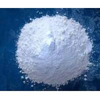 China Good Quality Zinc Oxide wholesale