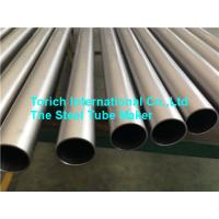 China Evaporator / Pipelines Alloy Steel Tubing Good Toughness Ti - 5Al - 2.5Sn TA7 wholesale