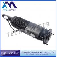China Front Left ABC Hydraulic Shock Absorber For Mercedes W220 S-class Air Suspension Shock 2203205813 wholesale