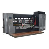 China PLC Control Printer Slotter Machine For Corrugated Carton Box Printing wholesale