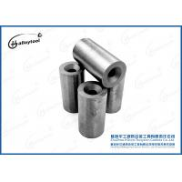 Quality virgin Tungsten Carbide Dies Forging Mould / Punch Die Punching Mold Nut Dies for sale