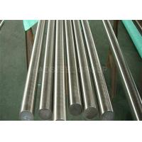 China SUS 631 Stainless Steel Round Bar Grind Finish Four Hexagonal Bar wholesale