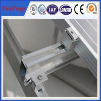 China Aluminum Solar Rail Mounting Structures, solar panel mounting aluminum rail wholesale