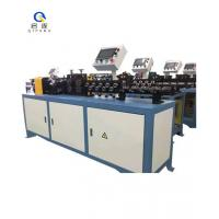 China Aluminum Copper Pipe Wire Straightening Cutting Machine Chipless Clean Cutting wholesale