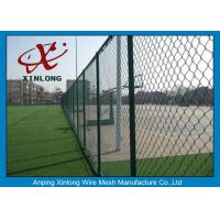 China Diamond Wire Mesh Fence Chain Link Fence For Outdoor Playground 50 * 50mm wholesale