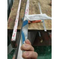Buy cheap China Manufacturers Custom Made Stainless Steel U Channel Trim For 10mm Glass from wholesalers