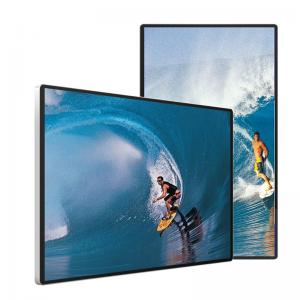 China 8 Bit 16.7M Stand Advertising Display 5ms Response IR Touch wholesale