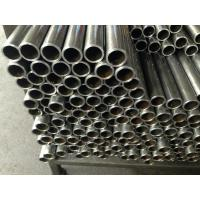 China GB/T8162 Q235 Q345 Q195 Carbon Seamless Steel Pipe For Fluid Tube on sale