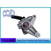 Quality Honda Accord Power Steering Pump OEM 56100- RGL -A03 Power Steering Part for sale