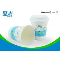 Flexo Printed Hot Drink Paper Cups Of Single Wall 300ml Odourless Smell for sale