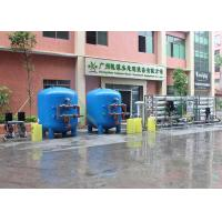 China Industrial Ultrapure Water System With DOW Membrane UV Sterilizer wholesale