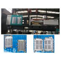 Buy cheap pet injection moulding machine preform mold servo motor & standard &variable from wholesalers