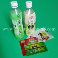 China Printed PVC shrink sleeve for label wholesale