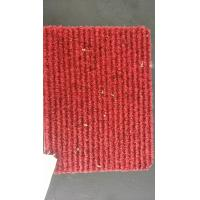 Buy cheap Aluminum carpet aluminum mat entrance mat from wholesalers