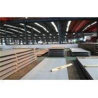 Buy cheap cold rolled 304 stainless steel plate 2B,BA,NO.4 ,Mirror Finished from wholesalers