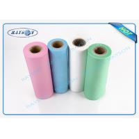 China Soft feeling SS non woven medical fabric for facemask in blue / green pp spunbond non woven wholesale