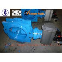 China Large Manual Wafer Electric Butterfly Valve Actuator EPDM , High Performance on sale
