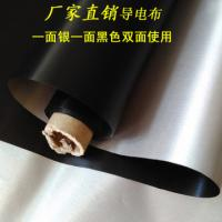 Quality nickel copper plated conductive fabric black color for electronic parts and components for sale