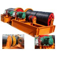 Buy cheap Hydropower Station Lift the Gate Hoist Winch for Intake Gate from wholesalers