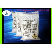 China Potassium Chlorate  CAS 3811-04-9  99.5% Purity  for Manufacture Fireworks wholesale