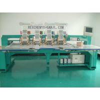 China Four-Head Cording and Sequins Mixed Embroidery machine/Mixed Embrocidery Machine wholesale