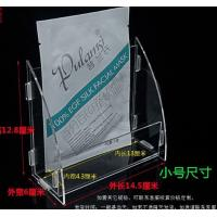 Quality face mask magazine promotional display stand for sale