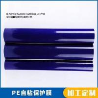 China Blue Clear PET Heat Resistant Adhesive Tape With Polyester Film Backing Material wholesale